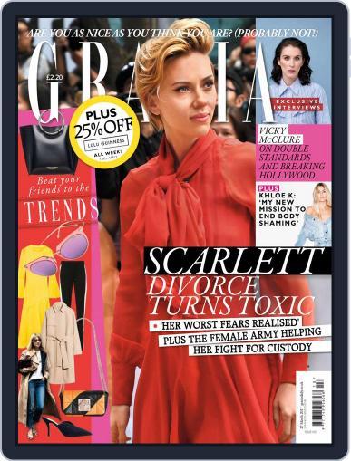 Grazia (Digital) March 21st, 2017 Issue Cover