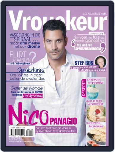 Vrouekeur (Digital) February 23rd, 2014 Issue Cover