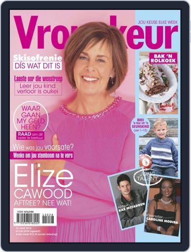 Vrouekeur July 5th, 2015 Digital Back Issue Cover