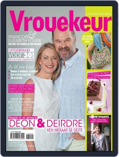 Vrouekeur January 8th, 2016 Digital Back Issue Cover