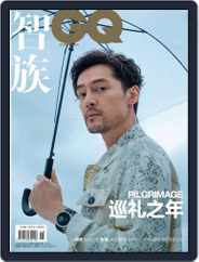 Gq 智族 (Digital) Subscription June 17th, 2019 Issue