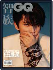 Gq 智族 (Digital) Subscription August 16th, 2019 Issue