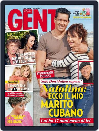 Gente (Digital) March 21st, 2014 Issue Cover