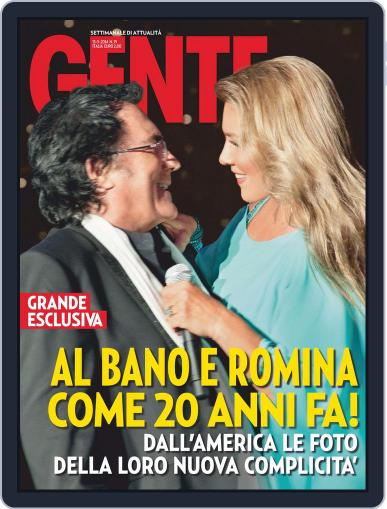 Gente (Digital) May 2nd, 2014 Issue Cover