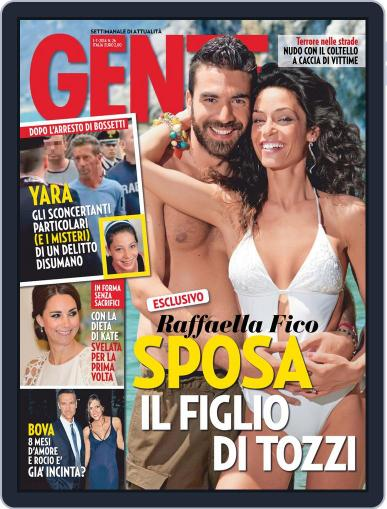 Gente (Digital) June 20th, 2014 Issue Cover