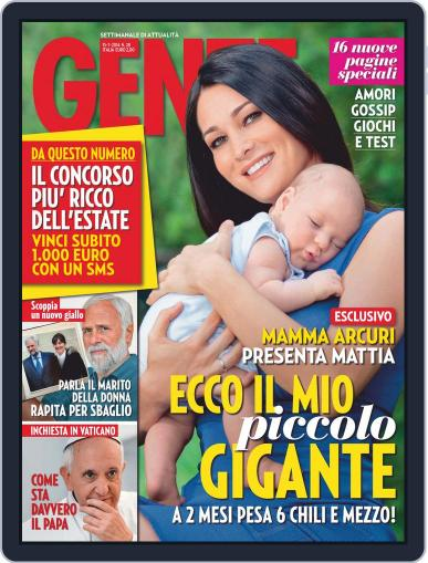 Gente July 4th, 2014 Digital Back Issue Cover
