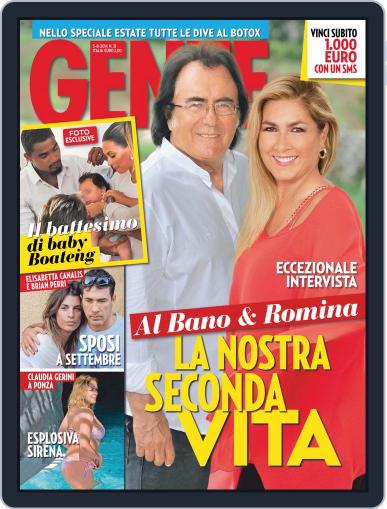Gente (Digital) July 25th, 2014 Issue Cover
