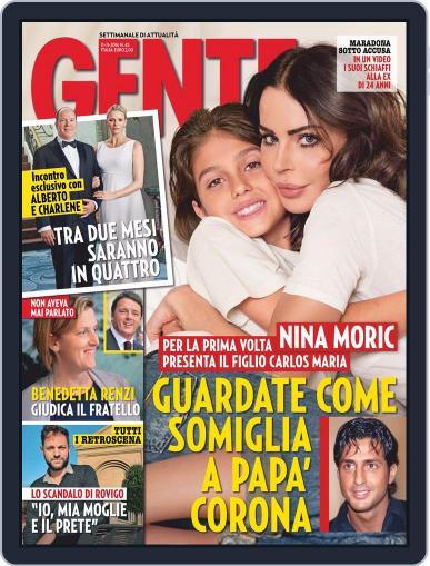 Gente (Digital) October 31st, 2014 Issue Cover