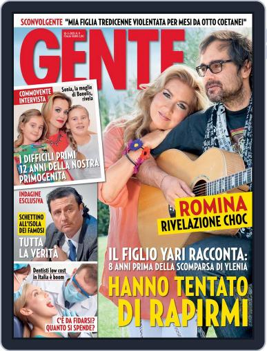 Gente (Digital) March 10th, 2015 Issue Cover