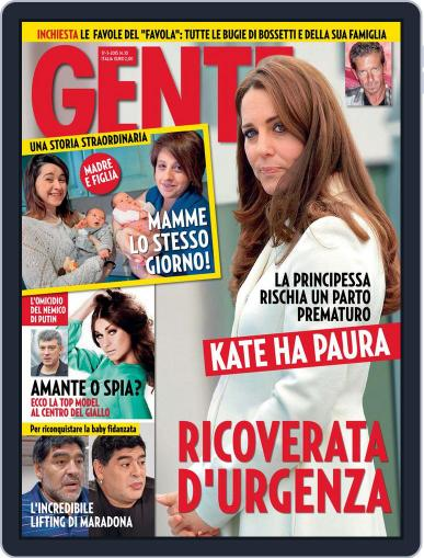 Gente (Digital) March 17th, 2015 Issue Cover