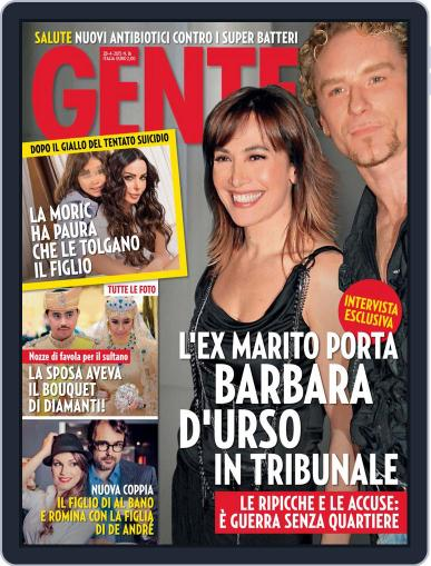 Gente (Digital) April 28th, 2015 Issue Cover