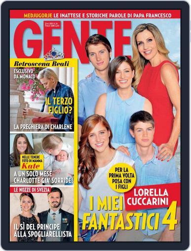 Gente (Digital) June 23rd, 2015 Issue Cover