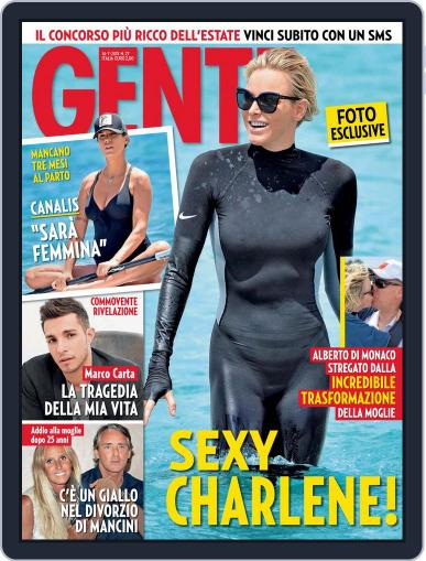 Gente (Digital) July 14th, 2015 Issue Cover