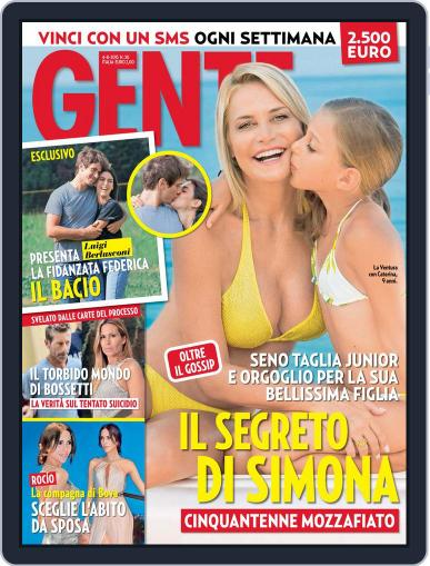 Gente (Digital) July 24th, 2015 Issue Cover
