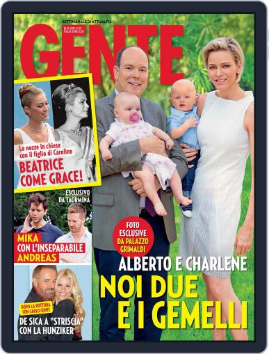 Gente (Digital) August 7th, 2015 Issue Cover
