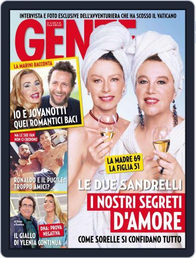 Gente (Digital) December 11th, 2015 Issue Cover
