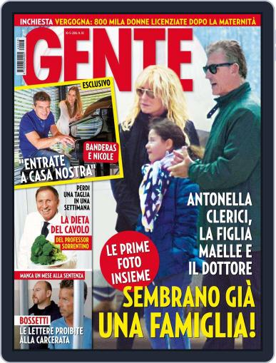 Gente April 30th, 2016 Digital Back Issue Cover