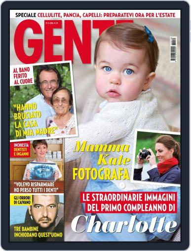 Gente (Digital) May 7th, 2016 Issue Cover