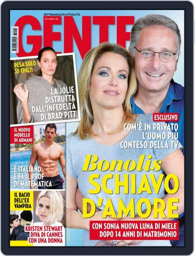 Gente May 14th, 2016 Digital Back Issue Cover