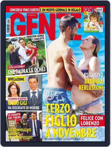 Gente (Digital) July 16th, 2016 Issue Cover