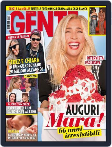 Gente (Digital) October 1st, 2016 Issue Cover