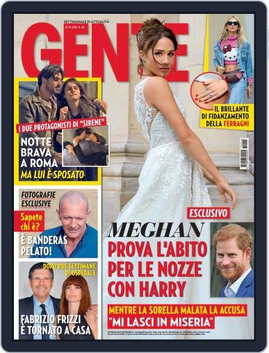 Gente November 22nd, 2017 Digital Back Issue Cover