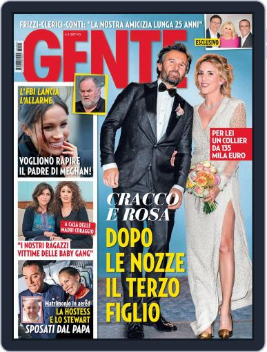 Gente (Digital) February 6th, 2018 Issue Cover