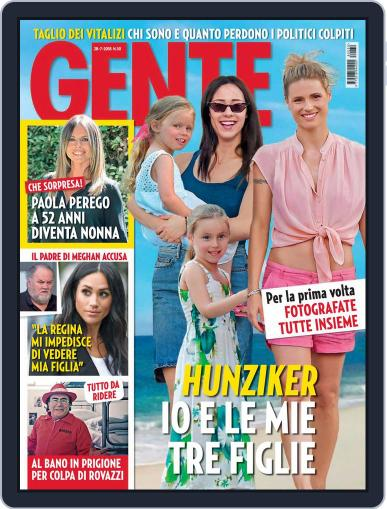 Gente July 28th, 2018 Digital Back Issue Cover