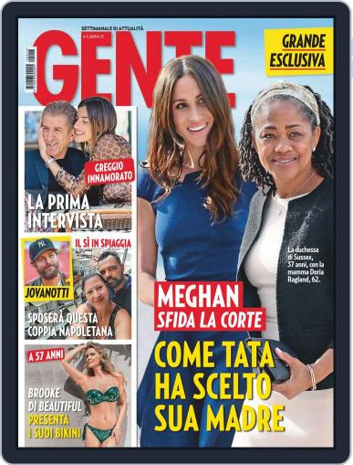 Gente (Digital) May 4th, 2019 Issue Cover