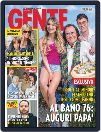 Gente (Digital) May 25th, 2019 Issue Cover