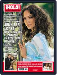 Hola (Digital) Subscription February 6th, 2007 Issue