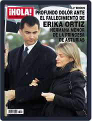 Hola (Digital) Subscription February 9th, 2007 Issue