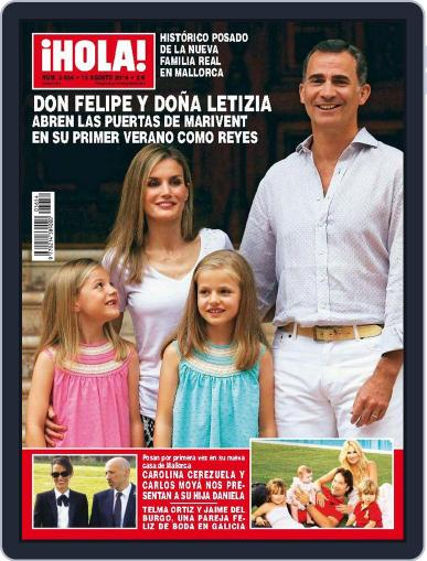 Hola (Digital) August 13th, 2014 Issue Cover