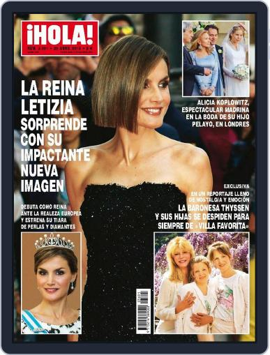 Hola (Digital) April 29th, 2015 Issue Cover