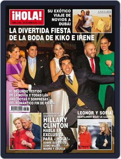 Hola October 26th, 2016 Digital Back Issue Cover