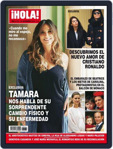 Hola (Digital) November 30th, 2016 Issue Cover