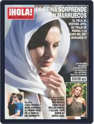 Hola (Digital) Subscription February 27th, 2019 Issue