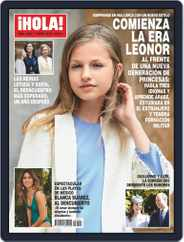 Hola (Digital) Subscription May 1st, 2019 Issue