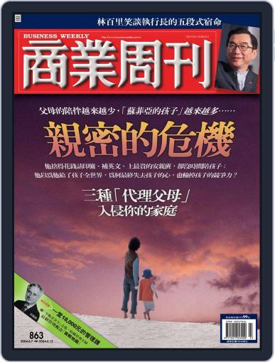 Business Weekly 商業周刊 (Digital) June 2nd, 2004 Issue Cover
