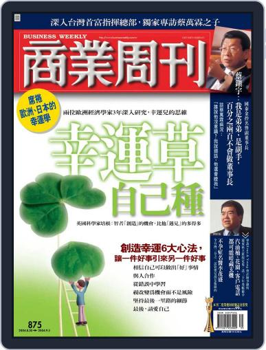 Business Weekly 商業周刊 August 25th, 2004 Digital Back Issue Cover