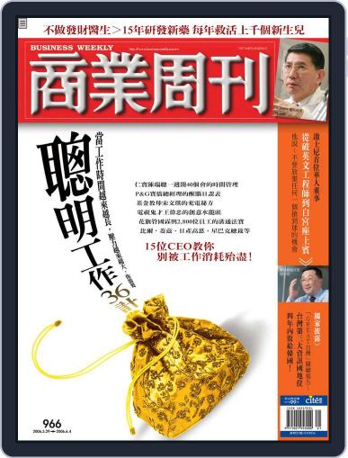 Business Weekly 商業周刊 (Digital) May 24th, 2006 Issue Cover