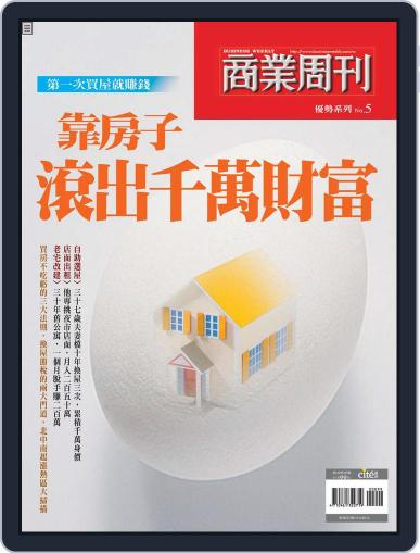 Business Weekly 商業周刊 (Digital) May 7th, 2007 Issue Cover