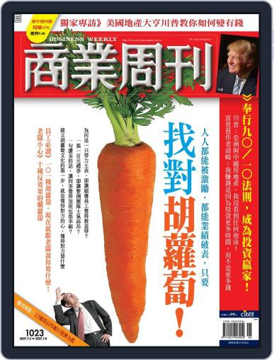 Business Weekly 商業周刊 July 2nd, 2007 Digital Back Issue Cover