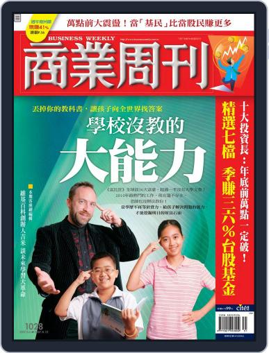Business Weekly 商業周刊 August 6th, 2007 Digital Back Issue Cover