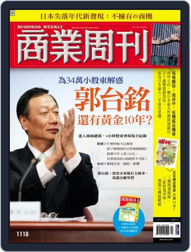 Business Weekly 商業周刊 (Digital) April 22nd, 2009 Issue Cover