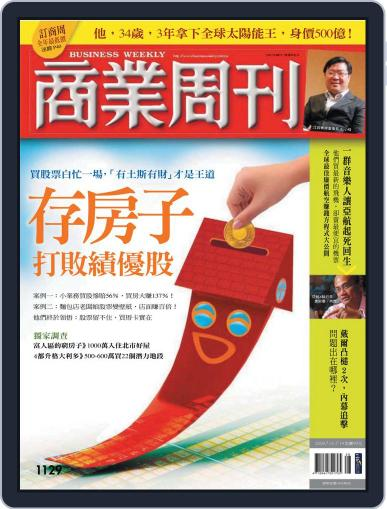 Business Weekly 商業周刊 July 8th, 2009 Digital Back Issue Cover