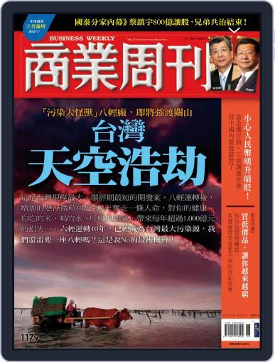 Business Weekly 商業周刊 (Digital) June 23rd, 2010 Issue Cover