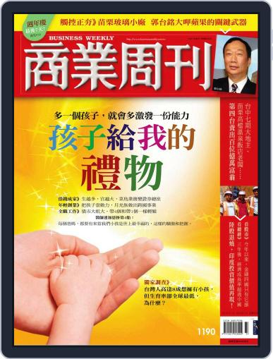 Business Weekly 商業周刊 (Digital) September 8th, 2010 Issue Cover