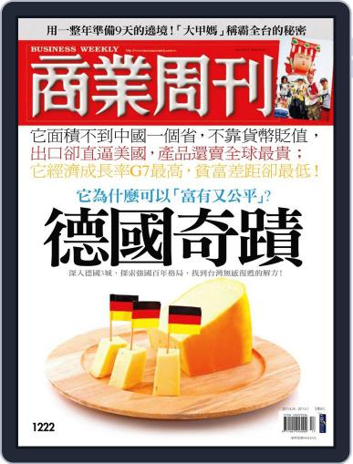 Business Weekly 商業周刊 April 20th, 2011 Digital Back Issue Cover