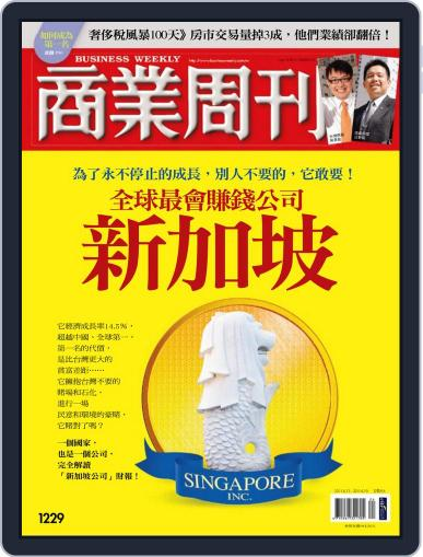 Business Weekly 商業周刊 (Digital) June 8th, 2011 Issue Cover
